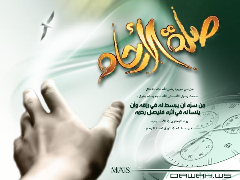 Аллах своей правой рукой