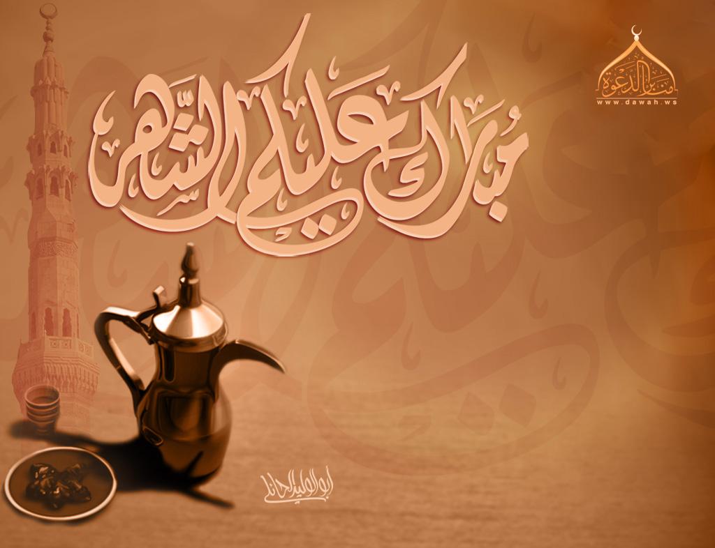 Лекции Шейха Муртазали